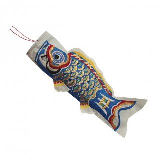 和紙 鯉のぼり 単品 小(青)