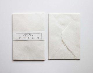 手すき和紙 洋封筒(5枚)