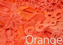ニューオレンジ