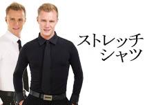 ストレッチシャツ(メンズ)