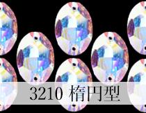 3210 楕円型