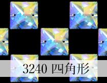 3240 四角型