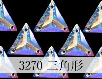 3270 三角型