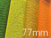 クリノリン(ホースヘア/ソフトボーニング)幅77mm