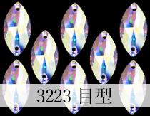 3223 目型