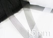 クリノリン(ホースヘア/ソフトボーニング)幅15mm