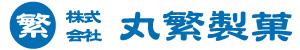 食べれる器(イートレイ)販売サイト-丸繁製菓