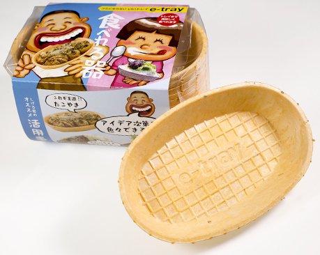 パーティーパック(丸型)えびせん味10枚入り