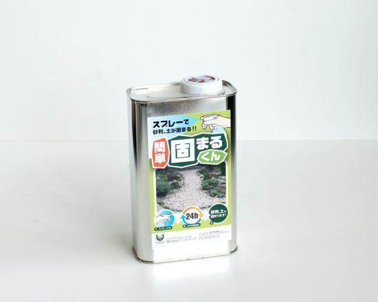 かんたん固まるくん 1kg缶