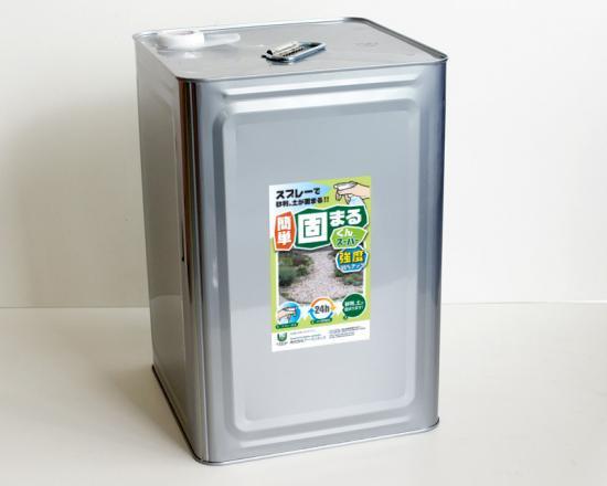 【強度35%UP】かんたん固まるくんスーパー 16kg缶