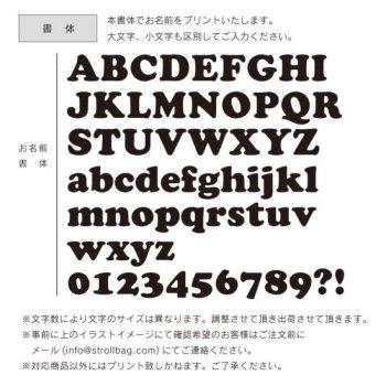 アイラブ I LOVE 名入れロープハンドルバッグ(名前入れデニムバッグ)(メール便 送料無料)<img class='new_mark_img2' src='https://img.shop-pro.jp/img/new/icons29.gif' style='border:none;display:inline;margin:0px;padding:0px;width:auto;' />