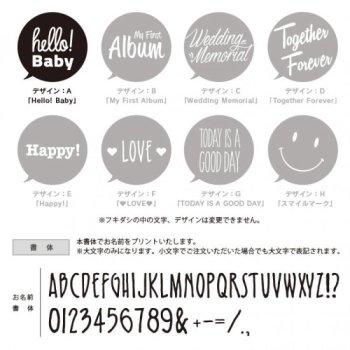 名入れ フォトアルバム [ フキダシ ] Hello! Baby(メール便 送料無料)