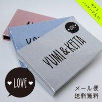 名入れ フォトアルバム [ フキダシ ] LOVE (メール便 送料無料)