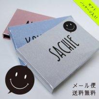 名入れ フォトアルバム [ フキダシ ] スマイル マーク(メール便 送料無料)