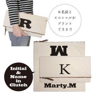 名入れ クラッチバッグ (イニシャル&ネーム クラッチ:ナチュラル)(メール便 送料無料)