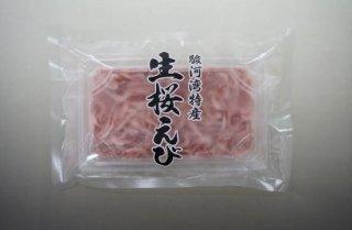 冷凍生桜えび125g