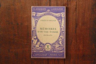 洋古書 Memoires(フランス語)
