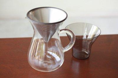 Kinto(キントー) コーヒーカラフェ3点セット ステンレスフィルター