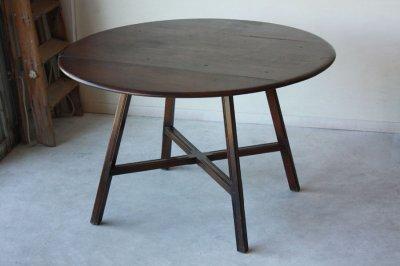 Ercol(アーコール) バタフライテーブル オールドコロニアル