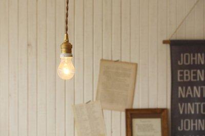 ペンダント・ソケットランプ 真鍮×セラミックソケット ブラウン 100cm