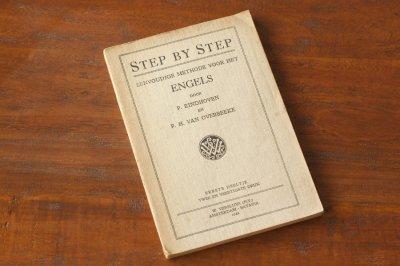 洋古書 Step by Step(オランダ語)