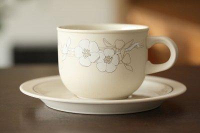 Hornsea Bouquet(ホーンジー / ブーケ) カップ&ソーサー