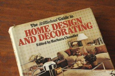 洋古書 Home Design