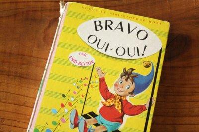 洋古書 Bravo Oui Oui!(フランス語)