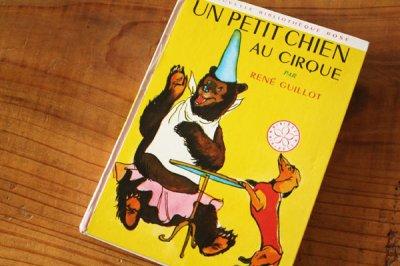 洋古書 Un Petit Chien Au Cirque(フランス語)