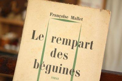 洋古書 Le Rempart(フランス語)