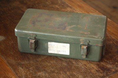 フランス軍 スチールボックス
