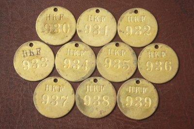 アメリカ オールド真鍮タグ HKF 930-939