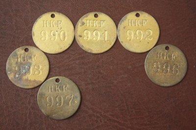 アメリカ オールド真鍮タグ HKF 990-999