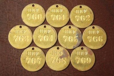アメリカ 真鍮タグ HKF 760-769