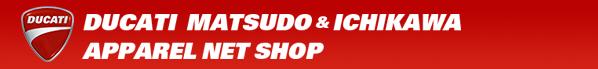 DUCATI MATSUDO & ICHIKAWA [APPAREL NET SHOP]
