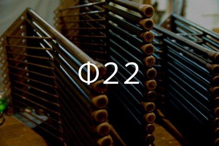 アイアンレッグ-鉄脚ばら売り Φ22mmx1本