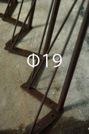 アイアンレッグ-チョコレートカラーの錆びた鉄脚4本set・Φ19