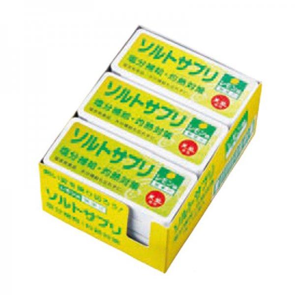 灼熱対策 ソルトサプリ レモン味【1パック12個入り】