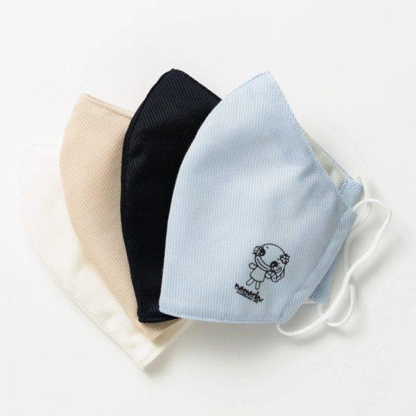 【夏用】洗える速乾マスク(なまりんプリント入り)