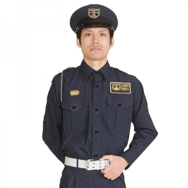 1021TL男子立襟シャツ<濃紺>
