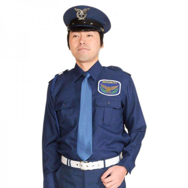 1101TL男子立襟シャツ<ナス紺>