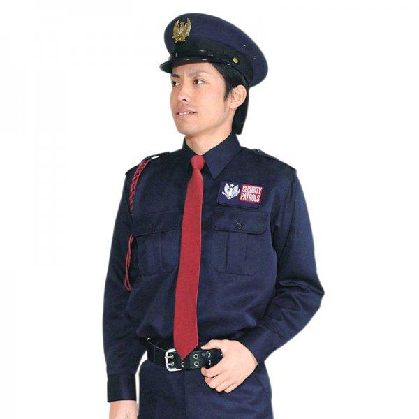 1401TL男子立襟シャツ 〈濃紺〉