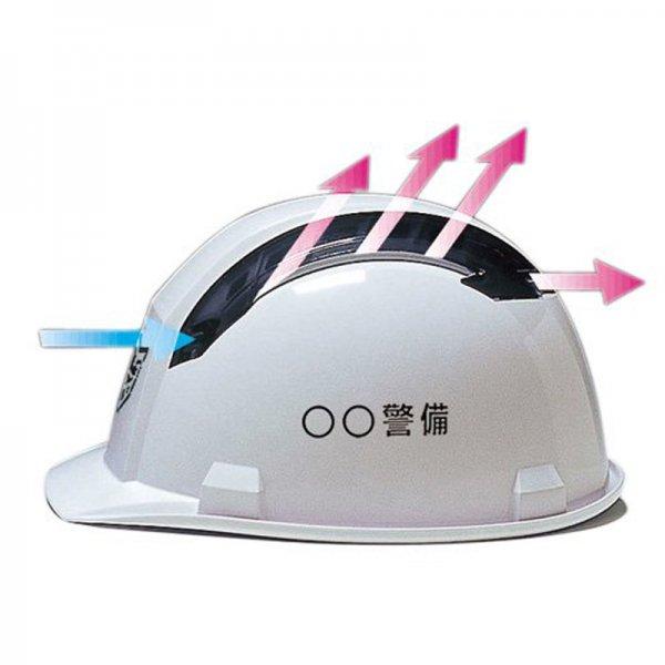 4524印刷・テープ・内装付きヘルメット