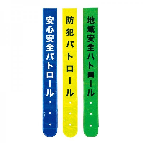 7714 タスキ