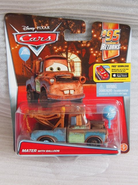 MATER WITH BALOON