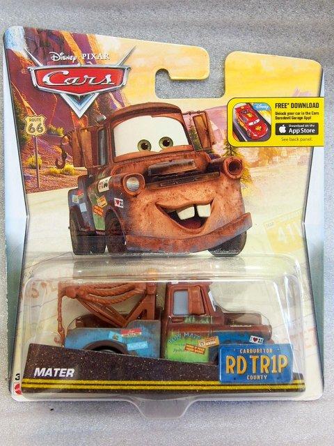 MATER ROAD TRIP series 2016