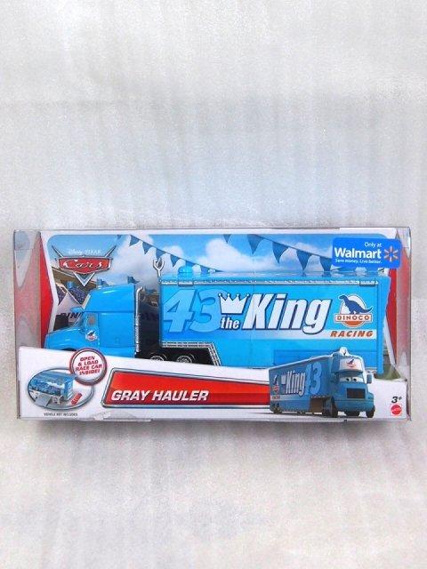 訳有特価】GRAY HAULER (キングのチームトレーラー)
