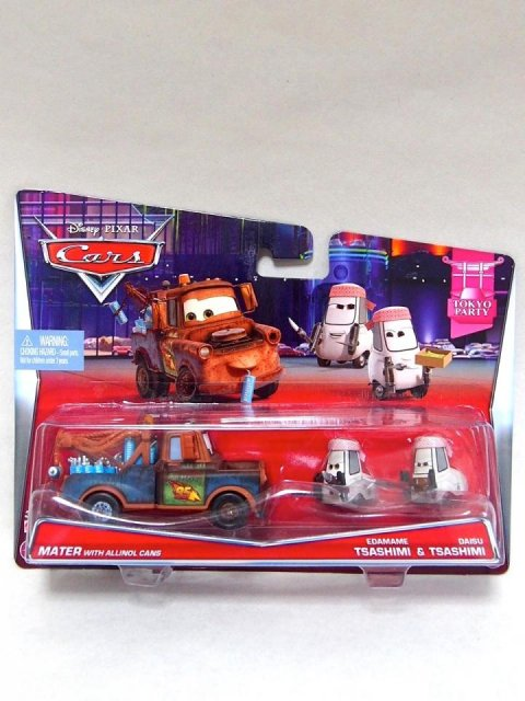 訳有特価】MATER WITH ALLINOL CANS AND SUSHI PITTIES 2PACK