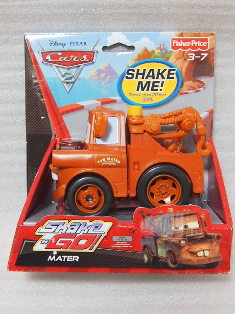 SHAKE AND GO! MATER