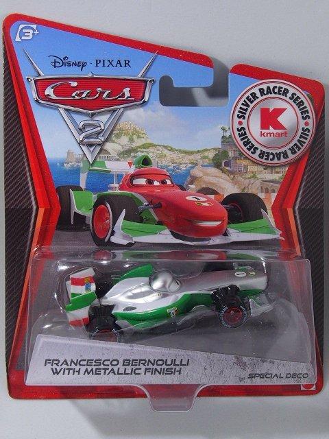 訳有特価】FRANCESCO BERNOULLI SILVER RACER series PC版